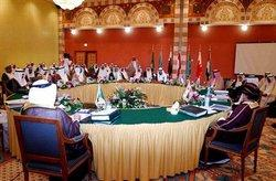 Tagung des Golf-Kooperationsrats ; Foto: AP