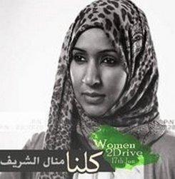 Manal al-Sharifs Kampagne Women2Drive