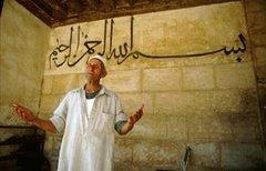 member of a Sufi Order in Cairo (photo: Ikhlas Abbis)