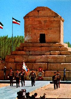 Zeremonie am Grab von Kyros II. zur Feier des 2500-jährigen persischen Königreichs, 1971; Foto: Wikipedia