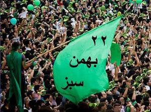 Irans Grüne Bewegung; Foto: AP