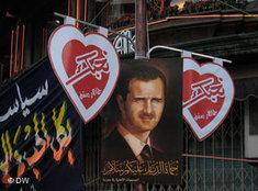 Assad-Plakate in der Neustadt von Damaskus; Foto: Kristin Helberg/DW