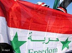 Demonstration gegen das Assad-Regime in Damaskus; Foto: dapd