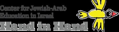 Logo of the Hand in Hand school (photo: © Hand in Hand school)