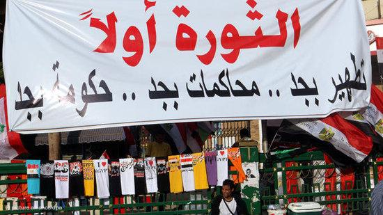 Demonstration von Anhängern der Revolution vom 25 Januar in Kairo; Foto: dpa