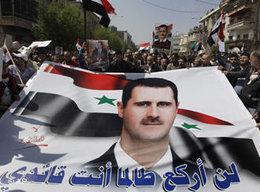 Demonstration gegen das Assad-Regime in Maadamiyya in Damaskus; Foto: dpa