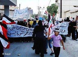 Demonstration gegen das Assad-Regime in Maadamiyya in Damaskus; Foto: Shaam News Network/AP/dapd