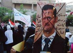 Demonstration gegen Assad in Damaskus; Foto: AP
