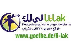 "Logo ""Li-Lak""; Foto: Goethe Institut"
