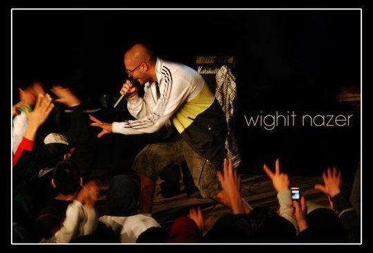 Deeb während eines Konzerts der Hip-Hop-Formation