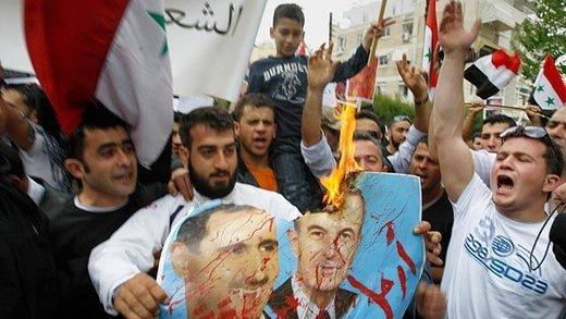 Demonstranten gegen das Assad-Regime; Foto: AP