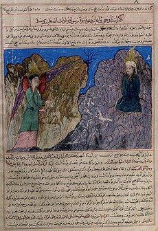 Muhammad Majma' al-tawarikh; wikipedia