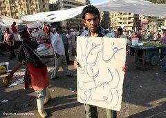 Demonstration gegen den Militärrat in Kairo; Foto: dpa