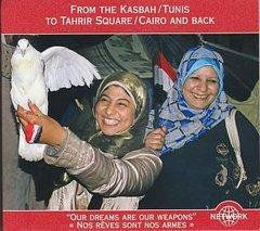 CD-Cover From the Kasbah/Tunis to Tahrir Square/Cairo and back, von World Network