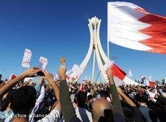 Protestbewegung in Bahrain; Foto: dpa
