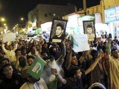 Proteste in der Stadt Qatif; Foto: AP