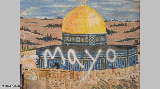 Der Felsendom in Jerusalem bleibt Symbolbild für die Rückkehr der palästinensischen Flüchtlinge von 1948; Foto: Mona Naggar