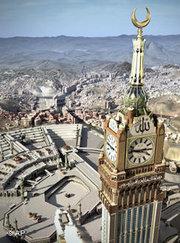Abraj Al-Bait Makkah Clock Royal Tower in Mekka; Foto: AP