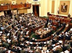 The Egyptian Parliament (photo: dpa)