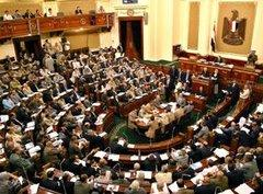 Parlament in Ägypten; Foto: dpa