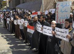 Demonstration von Salafisten in Kairo; Foto: AP