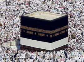 Die Kaaba in Mekka; Foto: dpa