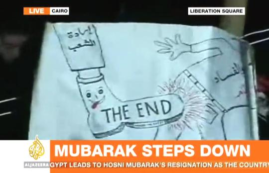 Sceenshot Nachrichtensendung Al Jazeeras zum Rücktritt Mubaraks