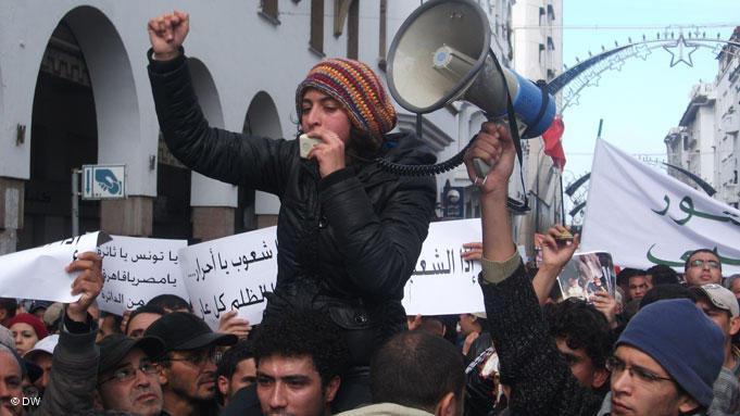 Demonstration der marokkanischen Protestbewegung in Rabat; Foto: DW