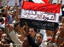 Demonstranten am Tahrir-Platz in Kairo; Foto: dpa