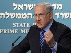 Israels Ministerpräsident Netanjahu; Foto: dpa
