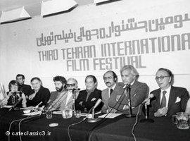 3. Internationales Film-Festival in Teheran im Jahr 1974; Foto: © cafeclassic3.ir