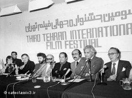 3. Internationales Film-Festival in Teheran im Jahr 1974; Foto: © cafeclassic3.ir