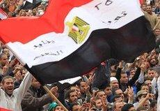 Demonstration on Tahrir Square in Cairo (photo: dpa)