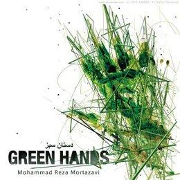 CD Cover Green Hands von Mohammad Reza Mortazavi