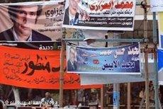 Banners for political parties taking part in the Egyptian election (photo: dpa)