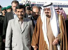 Iranischer Präsident Ahmadinejad an Seite des saudischen Königs Abdullah