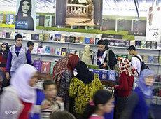 Book fair in Cairo (photo: AP)