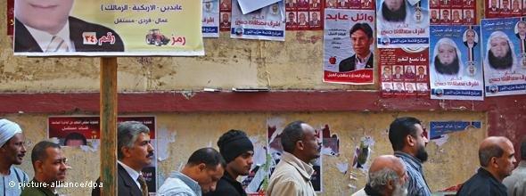 Wahlkampf in Ägypten; Foto: dpa