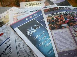Libysche Zeitungen nach dem Sturz Gaddafis; Foto. DW
