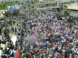 Demonstration in Duma (photo: AP)