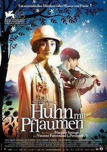 Kinoplakat Marjane Satrapis Film