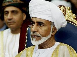 Sultan Qabus von Oman; Foto: AP