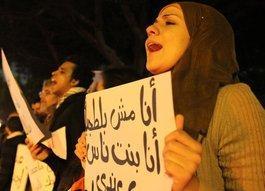 Demonstration von Demokratieaktivisten in Kairo; Foto: DW