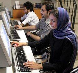 Internetcafé in Teheran, Foto: AP