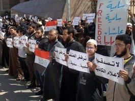 Salafisten in Kairo; Foto: AP