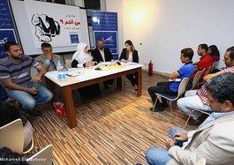 Politische Bildungsarbeit und Raum zur Selbstentfaltung: Die Tahrir-Lounge in Kairo; Foto: Goethe Institut Kairo