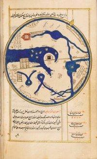 Weltkarte, die Kaaba als Zentrum der Welt zeigt; Foto: Leiden Universität