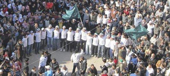 A demonstration against the Assad regime (photo: AP)