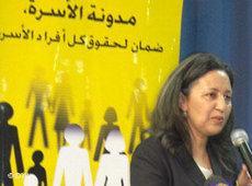 Atifa Timjerdine, marokkanische Frauenrechtsaktivistin; Foto: DW