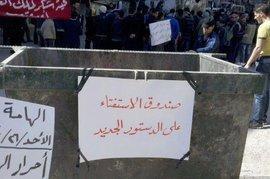 Öffentlicher Protest gegen Assads Verfassungsreferendum in Hama; Foto: ABACAPRESS.COM